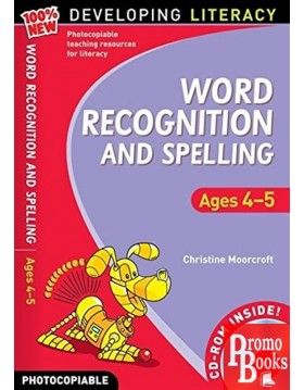 WORD: RECOGNITION AND...