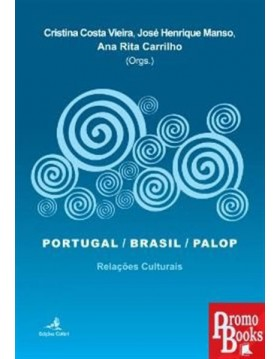 PORTUGAL BRASIL PALOP